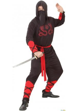 Ninja adulte