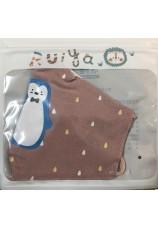 Masque de protection taille enfant pingoin